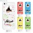 iPhone5c ケース クリア カバー iPhone5c クリアケース アイフォン クリアーアーツ スマホケース イラスト ディズニー シンデレラ 08-ip5c-ca0093b iphone5c ケース イラスト 10P07Feb16