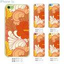 iPhone5c ケース カバー スマホケース クリアケース【フラワー】【vuodenaika】 21-ip5c-ne0018ca