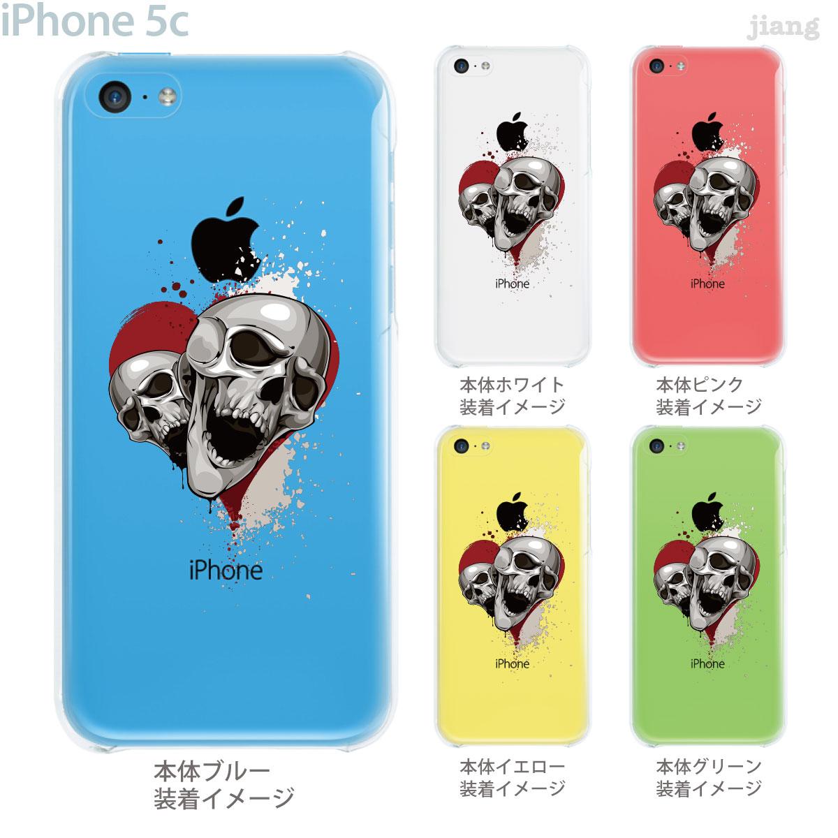【iPhone5c】【iPhone5cケース】【iPhone5cカバー】【iPhone ケース】【クリア カバー】【スマホケース】【クリアケース】【イラスト】【クリアーアーツ】【ガイコツ】【スカル】 01-ip5c-zec053