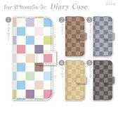 スマホケース 手帳型 全機種対応 手帳 ケース カバー レザー iPhone6s iPhone6 Plus iPhone5s SE Xperia Z5 Z4 Z3 A4 X Performance SO-02H SO-01H SO-04H SOV32 aquos SH-01H SH-02H チェック柄 06-ip6-ds0022a-s