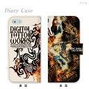 スマホケース 手帳型 全機種対応 手帳 ケース カバー iPhoneX iPhone8 ケース iPhone7ケース iPhone7 iPhone6s Plus iPhone SE Xperia XZ2 SO-03K SO-05K XZ1 SO-01K XZ SO-04J XZs aquos R2 sh-04k R sh-03k arrows galaxy S9 S8 Digital tattoo works 56-ip5-ds0002