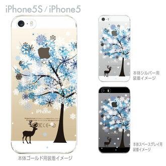 iPhone5s 案例為 iPhone 5 明確箱蓋 smahocase 明確案例 iPhone5 硬 22-ip5s-ca0090 10P24Oct15