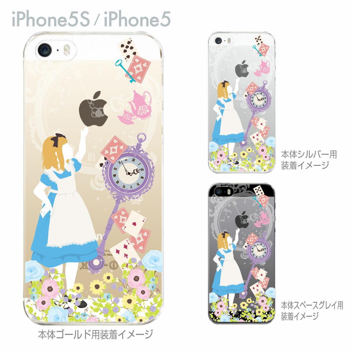【iPhone5S】【iPhone5】【iPhone5sケース】【iPhone5ケース】【カバー】【スマホケース】【クリアケース】【クリアーアーツ】【少女】 09-ip5s-fp0001