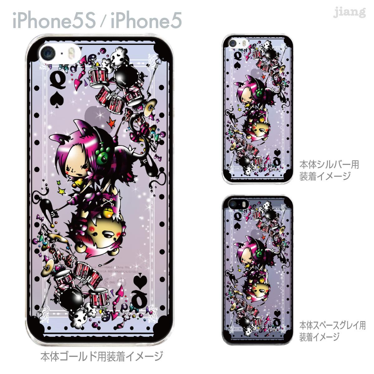 【iPhone5S】【iPhone5】【Little World】【iPhone5ケース】【カバー】【スマホケース】【クリアケース】【イラスト】【トランプQ】 25-ip5s-am0068