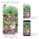 iPhone SE iPhone5s iPhone5 ケース スマホケース カバー クリア クリアケース ハードケース Clear Arts クリアーアーツ11-ip5s-ck0011