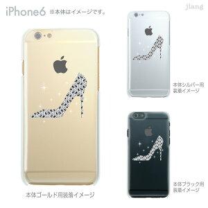 iphoneXSケース iPhoneXS Max iPhoneXR iPhoneX iPhon