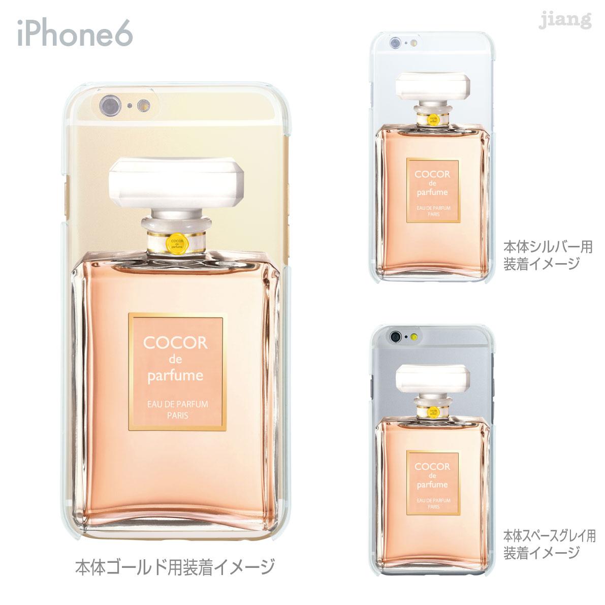 iPhone6ケース 【楽天市場】iPhone6s iPhone6 Plus iphone ケ.
