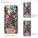 iPhone8ケース iphone8 ケース iPhone7ケース iPhone7 ケースiphone クリアケース クリア ソフトケース iphone8 iphone7s Plus iPhone6s iPhone6 Plus アイフォン8 スマホケース カバー TPU かわいい Little World タロット 女帝 25-ip6-tp0123
