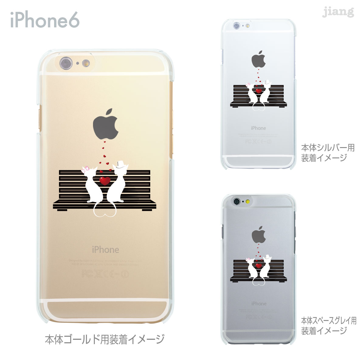 iphone8ケース iPhone8 ケース iphone7ケース iphone7 plus ケース iphone7s ケースiphone7 plus iPhone6s iPhone6 Plus iphone SE ケース スマホケース ハードケース カバー クリアケース かわいい 猫カップル 01-ip6-ca0139