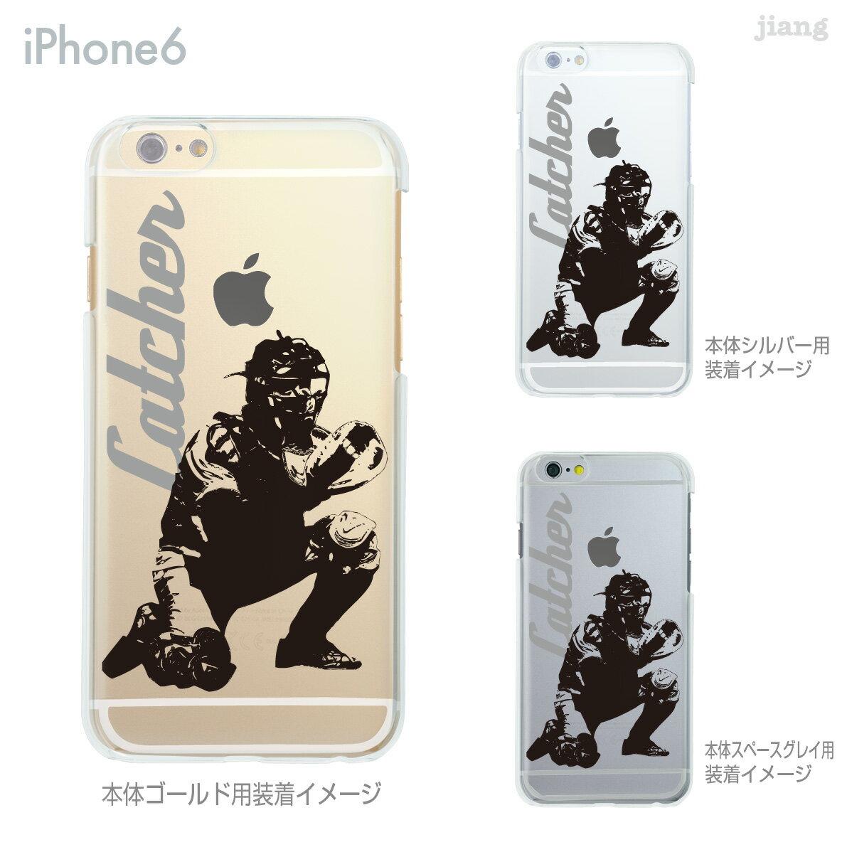iPhoneX iPhone X ケース iPhone8 iPhone7ケース iPhone7 Plus iPhone6s iPhone6 Plus iphone ハードケース Clear Arts ケース カバー スマホケース クリアケース 野球 キャッチャー 06-ip6-ca0211-s