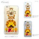 iPhone8ケース iphone8 ケース iPhone7ケース iPhone7 ケースiphone クリアケース クリア ソフトケース iphone8 iphone7s Plus iPhone6..