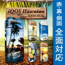 iQOS アイコス シール ケース カバー タバコ 電子タバコ ステッカー アイコスシール iQOSシール ハワイアン iqos-zen-012