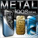 iQOS アイコス シール ケース カバー タバコ 電子タバコ ステッカー アイコスシール iQOSシール METAL メタル iqos-04…