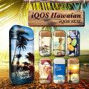 iQOS アイコス シール ケース カバー タバコ 電子タバコ ステッカー アイコスシール iQOSシール ハワイアン iqos-012
