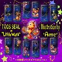 iQOS アイコス シール ケース カバー タバコ 電子タバコ ステッカー アイコスシール iQOSシール 作家 Little World Ame 星座 iqos-022