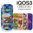 楽天TK-JIANGアイコス3 シール iQOS3 スキンシール アイコス3 ケース カバー 全面 アイコス iQOS3 おしゃれ かわいい 電子タバコ FREESTYLE CREATION iq08-005