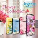 iQOS アイコス シール ケース カバー タバコ 電子タバコ ステッカー アイコスシール iQOSシール 花柄 iqos-035