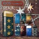 iQOS アイコス シール ケース カバー タバコ 電子タバコ ステッカー アイコスシール iQOSシール STAR iqos-039