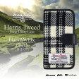 送料無料 ハリスツイード スマホケース 手帳型 ケース iPhone7 iPhone6s iPhone6 Plus Harris Tweed jiang-ht-h11037