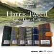 ショッピングツイード 送料無料 iPhone6s iPhone6 ケース ハリスツイード Harris Tweed スマホケース 手帳型 全機種対応 カバー 手帳型ケース 手帳 フリップケース レザー jiang-ht001 10P27May16