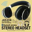 Bluetooth ワイヤレスヘッドホン ワイヤレスヘッドセット ヘッドセット イヤホンマイク ハンズフリーヘッドセット ワイヤレス ヘッドホン 送料無料 jkr-headset 10P03Dec16