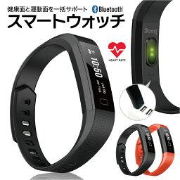 <strong>スマートウォッチ</strong> iphone 対応 android 対応 line 血圧 防水 日本語 血圧測定 心拍計 歩数計 IP67防水 スマートブレスレット レディース メンズ 父の日 sb-y11