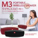 スピーカー Bluetooth 4.2 高音質 ブルートゥース スピーカー大音量 ワイヤレス スピーカー ポータブル iPhone Android meishen-m3