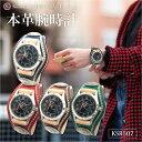 腕時計 メンズ レディース 本革 革 レザー KC,s ケーシーズ ケイシイズ 3コンチョ レザーブレスレット ksr507