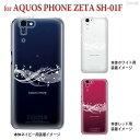 б┌AQUOS PHONE ZETA SH-01Fб█б┌sh01fб█б┌еде░е╛б╝б█б┌е▒б╝е╣б█б┌еле╨б╝б█б┌е╣е▐е█е▒б╝е╣б█б┌епеъеве▒б╝е╣б█б┌▓╗╔фб█бб09-sh01f-mu0006