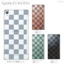 ジアン jiang Xperia Z3 SoftBank ソフトバンク ケース カバー スマホケース クリアケース Clear Arts かわいい おしゃれ きれい ボックス 06-z3-ca0021a