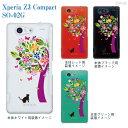 ジアン jiang Xperia Z3 Compact SO-02G docomo ケース カバー スマホケース クリアケース Clear Arts かわいい おしゃれ きれい 花とネコ 22-so02g-ca0070