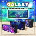 スピーカー Bluetooth 高音質 ブルートゥース スピーカー大音量 ワイヤレス スピーカー ポータブル iPhone Android GALAXY sp01-007