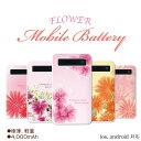 モバイルバッテリー 極薄 軽量 iPhone android スマホ 充電器 スマートフォン モバイル バッテリー 携帯充電器 充電 花柄 bt-009-s