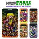 モバイルバッテリー 4000mAh 極薄 軽量 iPhone android スマホ 充電器 スマートフォン モバイル バッテリー 携帯充電器 充電 PSE認証 J..
