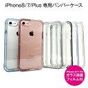 iPhone8 アイフォン8 iphone8 ケース iPh...