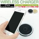 ワイヤレス充電器 ワイヤレス 充電器 高速充電 プレートタイプ iPhone8 iPhone8 Plus iPhoneX Qi Galaxy note8 s8 s7 wi-cha-n8