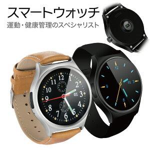スマートウォッチ iphone 対応 android 対応 line 防水 日本語 心拍計 歩数計 IP67防水 スマートブレスレット レディース メンズ mts039