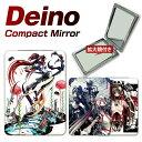 手鏡 コンパクトミラー ハンドミラー 拡大鏡付 持ち歩きに便利 かわいい Deino 送料無料 発送はメール便 mr-019