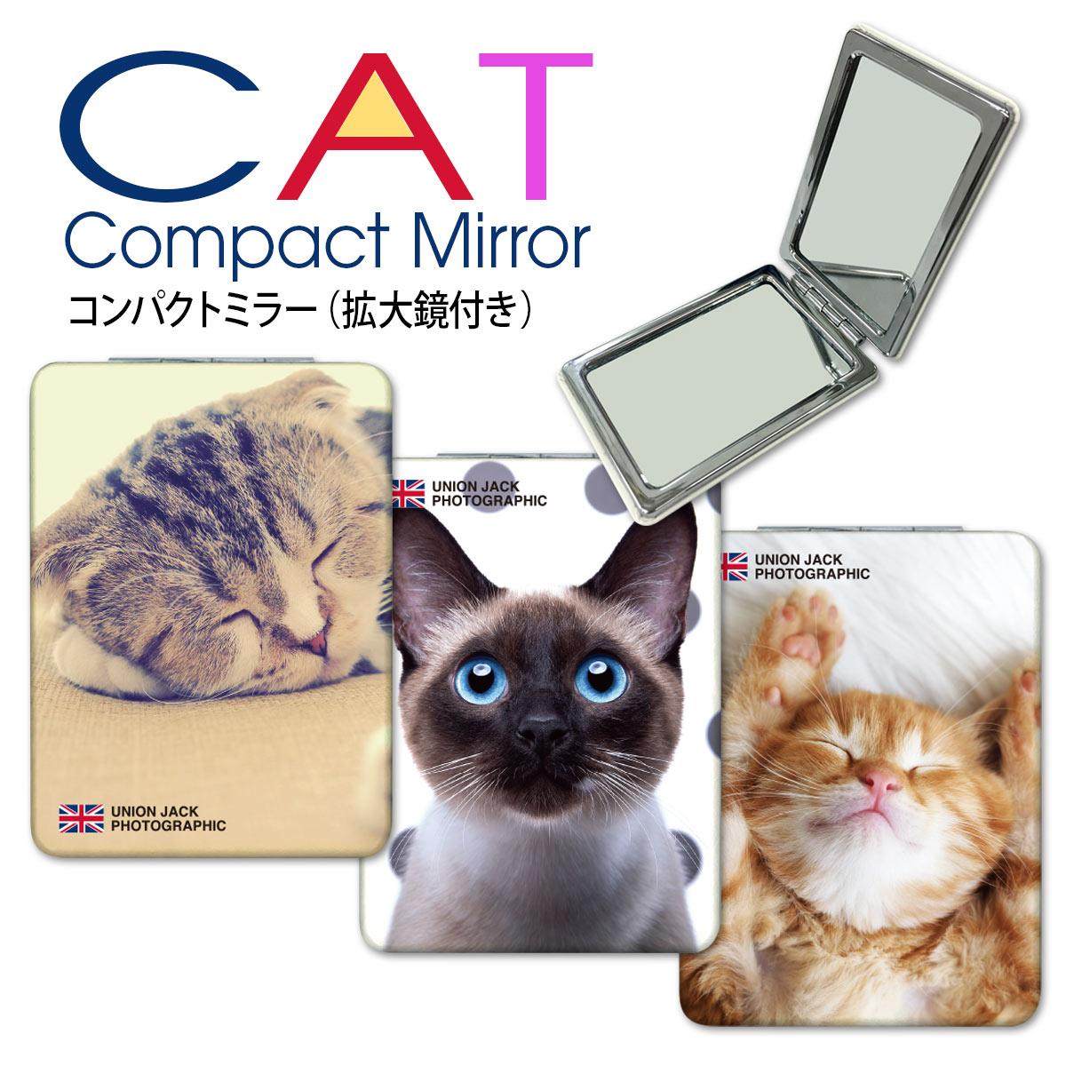 手鏡 コンパクトミラー ハンドミラー 拡大鏡付 ...の商品画像