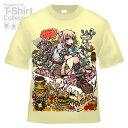 【Project.C.K】【プロジェクトシーケー】【Tシャツ】【キャラクター】【暴食】 11-pck-0045