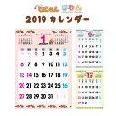 2019年 カレンダー 2019 壁掛け 2019年度版 壁掛けカレンダー かわいい ネコ ねこ 猫 じにゃん イヌ いぬ 犬 じわん calender