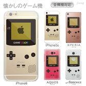 スマホケース 全機種対応 iphone5s ケース クリアケース カバー ハードケース iPhone6s iPhone6 Plus iPhone SE iPhone5s Xperia X SO-04H Z5 Z4 Z3 A4 compact SO-02H SO-01H SO-04G SOV33 SOV32 aquos SH-01H SH-02H Galaxy S7 SC-02H SCV33 ゲームボーイ 08-zen-ca0002