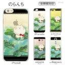スマホケース 全機種対応 ケース カバー ハードケース クリアケース iPhoneX iPhone8 Plus iPhone7 iPhone6s iPhone6 Plus iPhone SE 5..