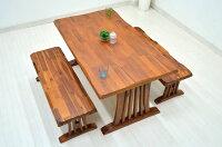 ダイニングテーブル3点セット140cmfuget-360ベンチ2台和風ダークブラウン色ライトブラウン色うづくり仕上げダイニングテーブルセット3点セット和室モダン木製天然木低めロータイプアウトレット【r】