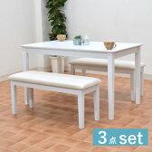ダイニングテーブルセット 3点 ベンチ2 ac-360 120cm 4本脚 ホワイト 白 ダイニングテーブル3点セット ダイ二ングセット 北欧 4人用 4人掛け テーブル ベンチ セット モダン 木製 かわいい シンプル カフェ アウトレット