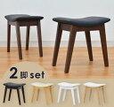 木製スツール2脚セット椅子イス背もたれなし北欧チェアー補助椅子 ちょい掛け用