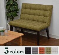 ダイニングベンチチェアroz-361二人掛けソファ北欧クッションファブリック天然木椅子おしゃれグレーブラウンベージュグリーンオレンジアウトレット送料無料