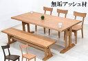 ダイニングテーブルセット 6人掛け ベンチ 5点 北欧 幅 190cm hida-351 ナチュラル ブラウン 椅子3脚+ベンチ ダイニングテーブル 5点セット ダイニングセット 6人用 木製 天然木 アッシュ材 板座チェア