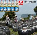 まるしげの福山酢(業務用)1.8L×5本