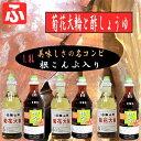 【福山酢】菊花大輪・酢しょうゆ1.8Lコンビ×3セット